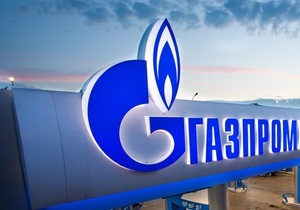 Путін визначив умову скасування монополії Газпрому