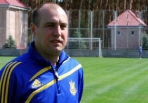 ФФУ пропонує тренерам посаду наставника юнацької збірної України