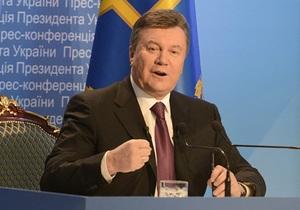 Янукович ввів до асамблеї Фесенка