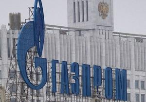Газпром намерен расширить газопровод в обход Украины
