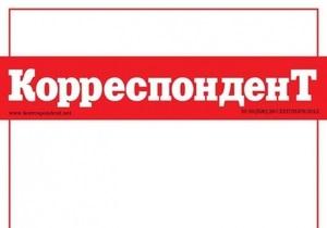 Корреспондент.net та Корреспондент - UMH Group - продаж - Курченко