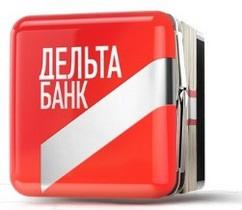 Дельта Банк учредил премии для учителей математики в рамках социальной акции  Подяка за талант