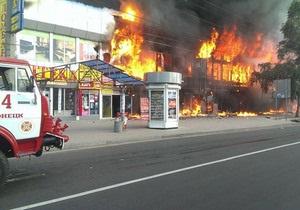 новини Донецька - пожежа - У Донецьку горять два поверхи будівельного магазину