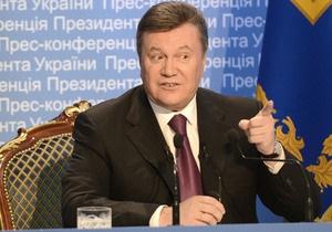 Янукович пригрозив звільненням за невиконання указу про місцеве самоврядування