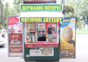 Лотерейний виграш - Магія чисел: киянин виграв у лотерею 7,5 млн гривень