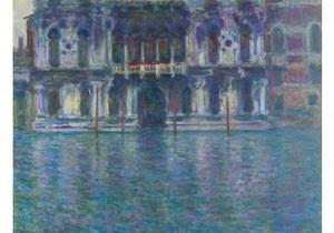 Клод Моне - імпресіонізм - Картина Моне пішла з молотка більш ніж за $31 мільйон