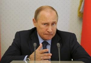 Росія - США - Путін - Обама - ядерне роззброєння