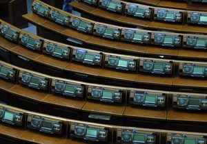 Рахункова палата - Верховна Рада - Гроші під контролем: Рада змінить Конституцію заради стеження Рахункової палати за доходами держбюджету