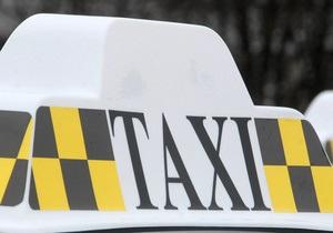 У Москві з явиться Козаче таксі