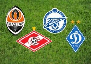 Об єднаний турнір чотирьох команд: став відомий розклад матчів