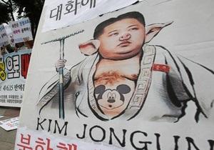 США - КНДР - Кім Чен Ун - яхта