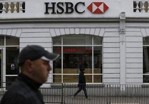 Найбільший європейський банк потрапив під розслідування фінансових шахрайств у Гонконгу