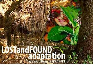виставка Маші Шубіної LOSTandFOUND / adaptation