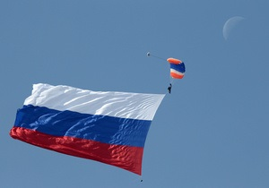 Відтік капіталу з Росії прискорився вдвічі, досягнувши $8 млрд