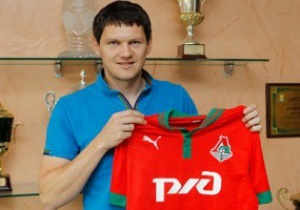 Официально: Тарас Михалик подписал контракт с московским Локомотивом