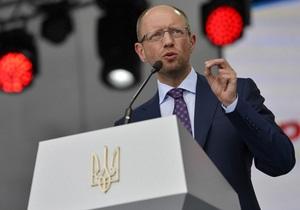 Батьківщина - Яценюк став головою політради партії