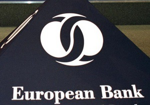 Нацбанк - ЄБРР - Український Нацбанк розширив можливості ЄБРР щодо роботи з гривнею