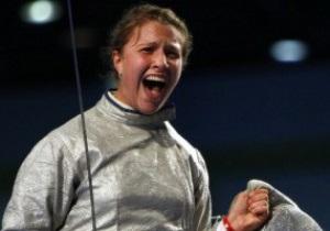Украинка Харлан стала 4-кратной чемпионкой Европы по фехтованию