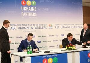 Подписан Договор о намерениях по реализации проекта  Киевская бизнес-гавань