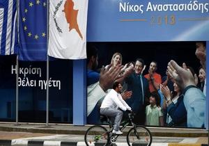 Кіпр - президент - Париж - політ - літак