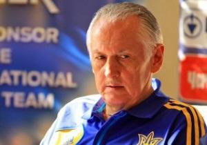 Тренер збірної України: Говорити про Мілевського поки немає сенсу