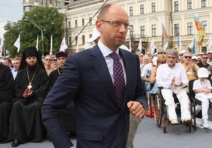 Яценюк - Батьківщина - повноваження