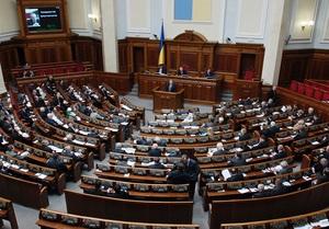 Опозиція - тушки - Верховна Рада - Опозиція зареєструвала законопроект про політичну проституцію