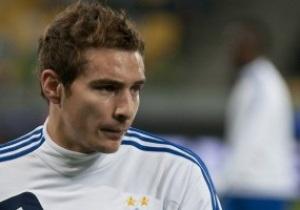 Игрок Динамо попал в список самых неудачных трансферов сезона