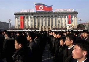Новини Північної Кореї: Північна Корея просить Китай визнати її ядерною державою