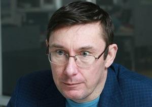 Батьківщина - Луценко - Луценко повідомив, чому не примкнув до Батьківщині