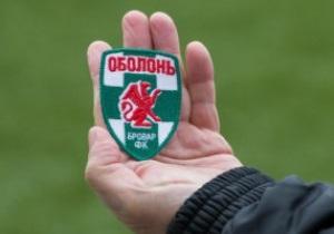 Оболонь-Бровар получила статус профессионального клуба