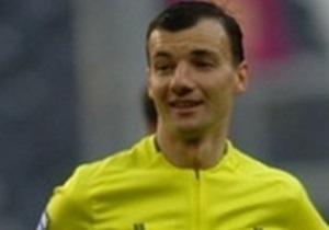 Украинцу доверили судить полуфинал на Евро-2013