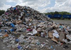 новини Харкова - сміття - Харківському підприємцю загрожує тюремний термін за сміття біля дитячої лікарні