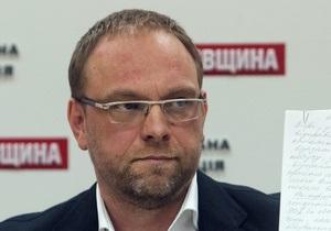 Об єднання опозиції відбуватиметься лише добровільно – Власенко
