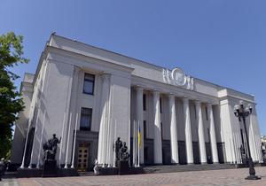 Третина прийнятих у травні українським парламентом законів стосувалася запровадження свят