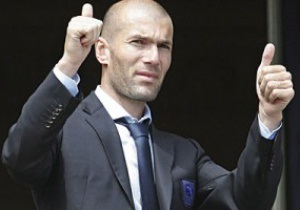 Зидан согласился тренировать Реал - Marca