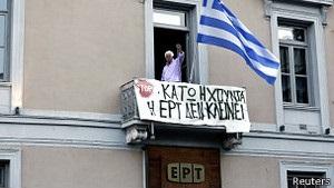 У Греції страйкують через закриття державної телерадіокомпанії