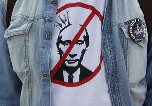 Росія - Марш проти катів - фотогалерея