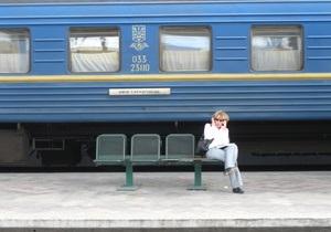 Азаров - квитки на потяги