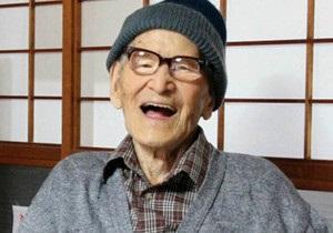 В Японії помер найстарший мешканець Землі