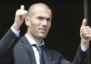 Marca: Зидан отказался от должности спортивного директора Реала