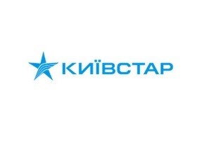 Київстар - реклама Київстар - Київстар допоможе своїм абонентам розміщувати рекламу
