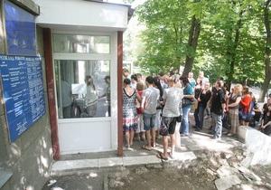 Корреспондент: Зайдіть на тижні. Якість адміністративних послуг в Україні є однією з найгірших в Європі