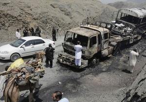 Пакистан - теракт - жертви - колона НАТО