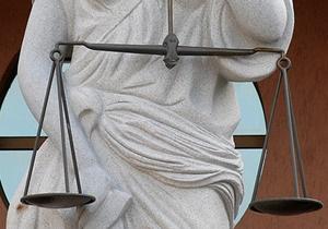 Інвестиції в Україну - ПІІ - Вибіркове правосуддя відлякує іноземних інвесторів від України - Reuters