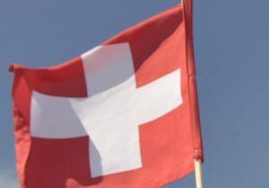 Новини Швейцарії - Безробіття в одній із найрозвиненіших і найбагатших країн світу досягло трирічного максимуму