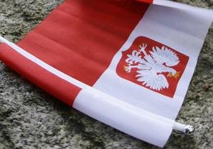 Новини Тернополя - футбол - бійка - Футбольні фанати з Польщі побили українця
