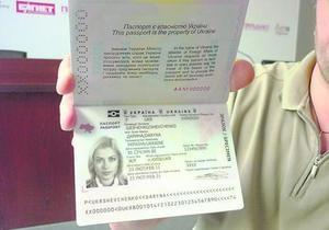 Біометричні паспорти -  З явилися перші фото нових біометричних паспортів