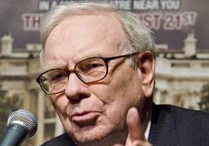 Уоррен Баффет - Обід з одним із найбагатших інвесторів у світі подешевшав втричі