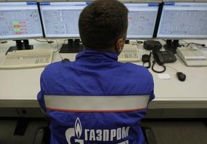 Новини Газпрому - реверсні поставки - Німці вирішили не відмовлятися від України заради знижок Газпрому - Ъ